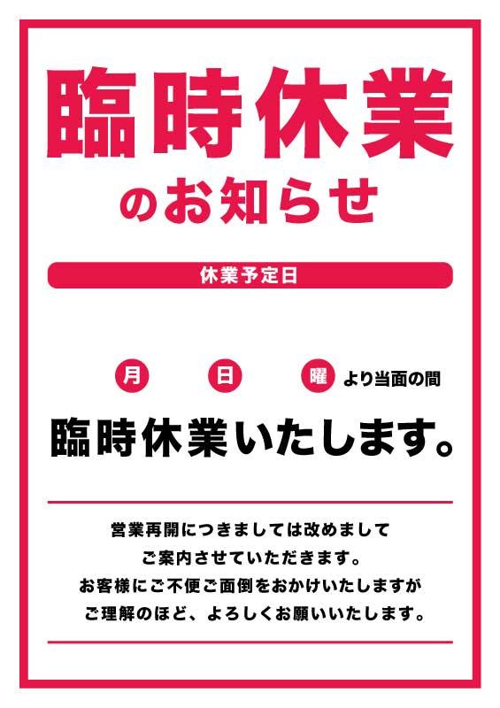 BD_Y_0012