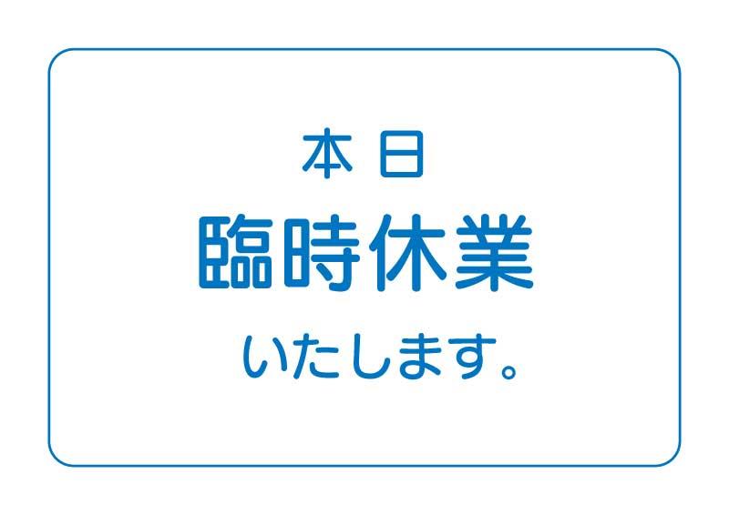 BD_Y_0017