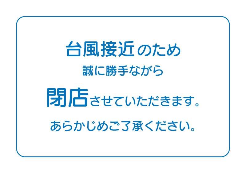 BD_Y_0018